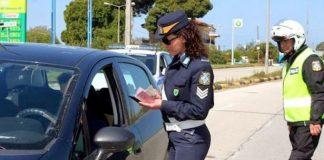 Τροχαία: 748 κλήσεις για στάθμευση σε ράμπες και θέσεις ΑμεΑ