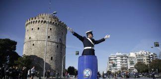 Θεσσαλονίκη: Ποιοι δρόμοι θα κλείσουν την Πέμπτη 6 Δεκεμβρίου