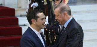 Σήμερα η κρίσιμη συνάντηση Τσίπρα -Ερντογάν