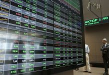 Χρηματιστήριο: Πλήρης ανυποληψία, με 466.000 ευρώ στο άνοιγμα!