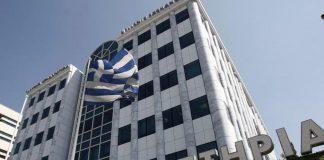 Πτώση 0,46% στο χρηματιστήριο - Άνοδος τζίρου λόγω FTSE-25