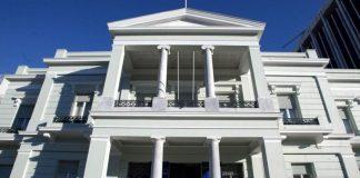 ΥΠΕΞ: «Ελληνικά τα Ίμια - Η Τουρκία να συνέλθει»