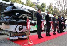 Ιαπωνία ηλεκτροκίνητο λεωφορείο Yoka ECO Bus