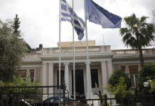 Ικανοποίηση στο Μαξίμου για το μήνυμα της ΕΕ στην Άγκυρα