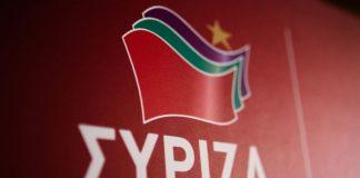 ΣΥΡΙΖΑ: «O κ. Μητσοτάκης να μαζέψει πρώτα τα στελέχη του»