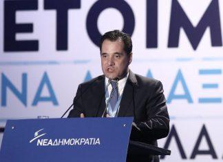 ΣΥΡΙΖΑ: «Πραγματικός πρόεδρος της ΝΔ ο Γεωργιάδης»