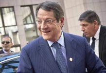 Αναστασιάδης: «Αισιοδοξία για ισχυρότερα μηνύματα της ΕΕ στην Άγκυρα»