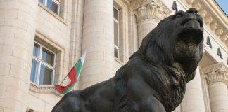 Παραιτήθηκε ο αντιπρόεδρος του κυβερνώντος κόμματος της Βουλγαρία
