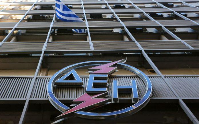 Μνημόνιο συνεργασίας υπέγραψε η ΔΕΗ Ανανεώσιμες με την EDPR