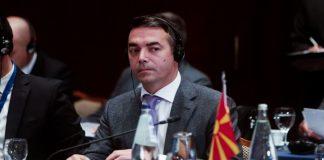 «Ενταξιακές διαπραγματεύσεις με την ΕΕ πριν από το τέλος του έτους»