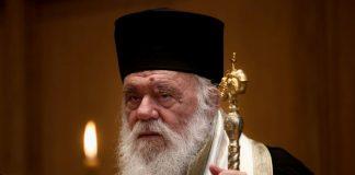 Ευχές του Αρχιεπίσκοπου Ιερώνυμου για τα Χριστούγεννα
