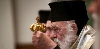 Αρχιεπίσκοπος Ιερώνυμος: «Κάθε διάλογος είναι καλός»