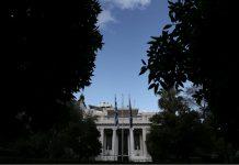 Μαξίμου: Η ΝΔ Να σταματήσει την υπονόμευση της εξωτερικής πολιτικής