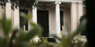Έκτακτη σύσκεψη Τσίπρα-Βασιλειάδη στο Μαξίμου
