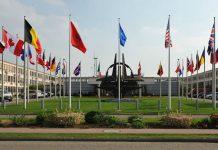 Η Ρωσία κάλεσε το ΝΑΤΟ σε Διάσκεψη για την διεθνή ασφάλεια