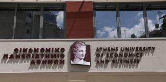 Εισβολή στην Πρυτανεία του Οικονομικού Πανεπιστημίου Αθηνών