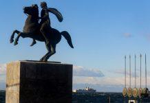 Συγκέντρωση και πορεία στη Θεσσαλονίκη για τη Μακεδονία