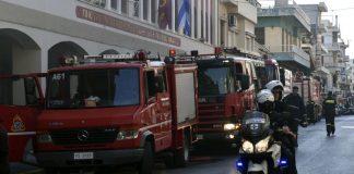 Θεσσαλονίκη: Αναστάτωση από φωτιά σε σχολείο