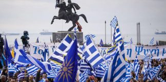 Κάλεσμα για διαμαρτυρία με το «Μακεδονία Ξακουστή» την 25η Μαρτίου