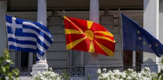 Στην Αθήνα ο υπουργός Υγείας της Βόρειας ΜακεδονίαςΚορονοϊός: Επτά οι νεκροί στη Β. Μακεδονία