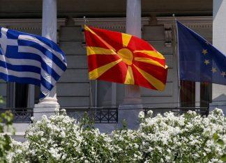 Κορονοϊός: Επτά οι νεκροί στη Β. Μακεδονία