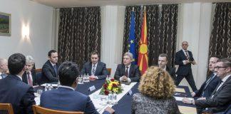 Σκόπια: Αρχίζει σήμερα η συζήτηση για αλλαγή του Συντάγματος