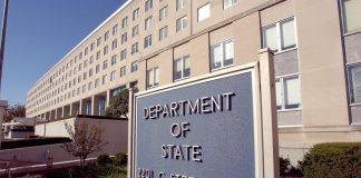 Στέιτ Ντιπάρτμεντ: Προκλητική η συμφωνία Τουρκίας-Λιβύης