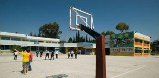 Θεσσαλονίκη: Έρευνα για δασκάλα που μοίραζε εθνικιστικά φυλλάδια σε μαθητές