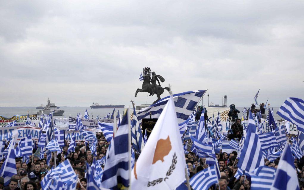 Ορίστηκε η Συντονιστική Επιτροπή του συλλαλητηρίου της Αθήνας για το Σκοπιανό