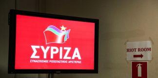 Αυτό είναι το νέο τηλεοπτικό σποτ του ΣΥΡΙΖΑ για τις εκλογές