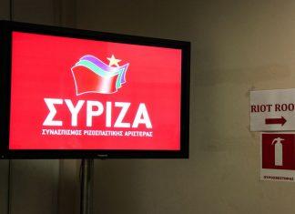 «Φασιστικές προκλήσεις» στη Θεσσαλονίκη καταγγέλλει ο ΣΥΡΙΖΑ