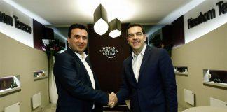 Εκλογές στην Ελλάδα προβλέπει ο Μάθιου Νίμιτς