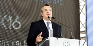 Τζιτζικώστας: «Στόχος μας να καταστεί η Κεντρική Μακεδονία Εθνικό Κέντρο του CERN για όλη την Ελλάδα