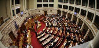 Στη Βουλή η δικογραφία για τα βλήματα του Καμμένου