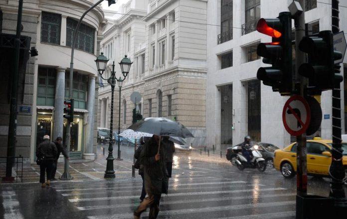 ΠΚΜ: Έκτακτο δελτίο επιδείνωσης καιρού