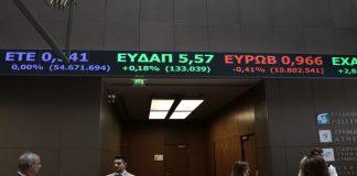 Κέρδη 0,34% με τράπεζες και αποτελέσματα