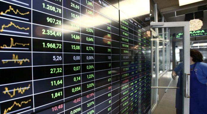 Χρηματιστήριο: «Ολιστική» βουτιά - Απώλειες για τράπεζες, ΔΕΗ και Folli-Follie