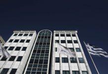 Καμία εμπιστοσύνη στο Χρηματιστήριο Αθηνών – Βουτιά 1,40%