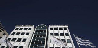 Τραπεζικό ξεπούλημα στο Χρηματιστήριο – Πτώση 0,79%