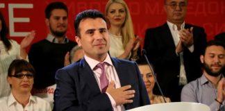 """Ζάεφ:""""Δεν μπαίνουμε στο ΝΑΤΟ ως FYROM"""""""