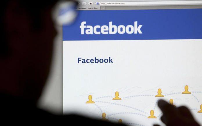 Facebook: Πάνω από 2 δις. fake λογαριασμοί διεγράφησαν το 2019