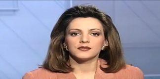 Τσιγάρο προκάλεσε τη φωτιά στο σπίτι της δημοσιογράφου Καρολίνας Κάλφα