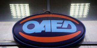 http://www.oaed.gr/