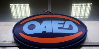 ΟΑΕΔ: Προπληρώνει δώρο Πάσχα και επιδόματα ανεργίας