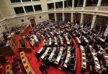 Εξέλιξη – ανατροπή ετοιμάζουν οι βουλευτές της ΝΔ;