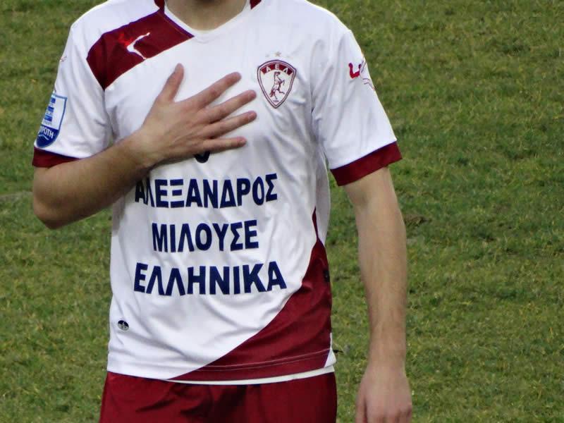 Στο μπροστινό μέρος της φανέλας της ομάδας της Λάρισας ήταν γραμμένο το μήνυμα «Ο Αλέξανδρος μιλούσε ελληνικά», ενώ αυτό το σύνθημα ακούστηκε και από τα μεγάφωνα του σταδίου.