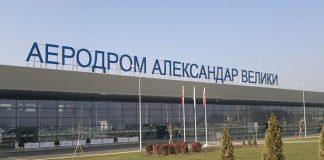 Αλλάζουν όνομα το αεροδρόμιο και ο αυτοκινητόδρομος των Σκοπίων
