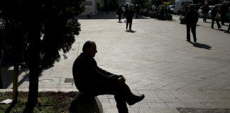"""ΔΝΤ: «Η οικονομική κρίση """"σβήνει"""" τους Έλληνες» - Politik.gr"""
