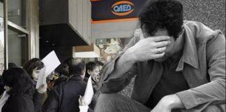 Ρεκόρ λιτότητας, φόρων και ανεργίας σπάει η Ελλάδα