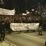 Αντιφασιστική διαδήλωση στην Αθήνα (pics)